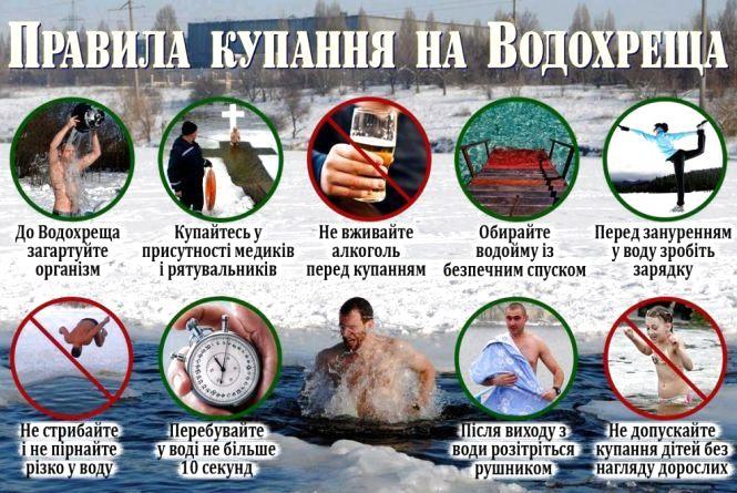 https://mykolaivka.otg.dp.gov.ua/storage/app/uploads/public/5e2/00c/ffc/5e200cffcf29b676839433.jpeg